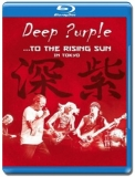 Deep Purple /...To The Rising Sun in Tokyo [Blu-Ray]
