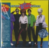 The B-52's ‎/ Sixteen Dances [2хCD] Import