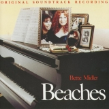 Bette Midler ‎/ Beaches (Original Soundtrack Recording) [CD] Import