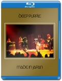 Deep Purple / Made in Japan [Blu-Ray Audio] Import