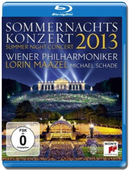 Summer Night Concert [Blu-Ray]