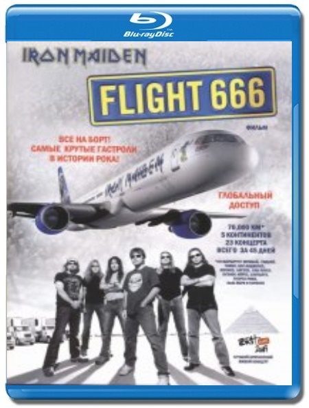 Iron Maiden / Flight 666 [Blu-Ray]