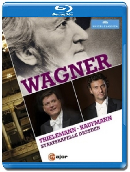 Рихард Вагнер / Wagner Birthday Gala [Blu-Ray]