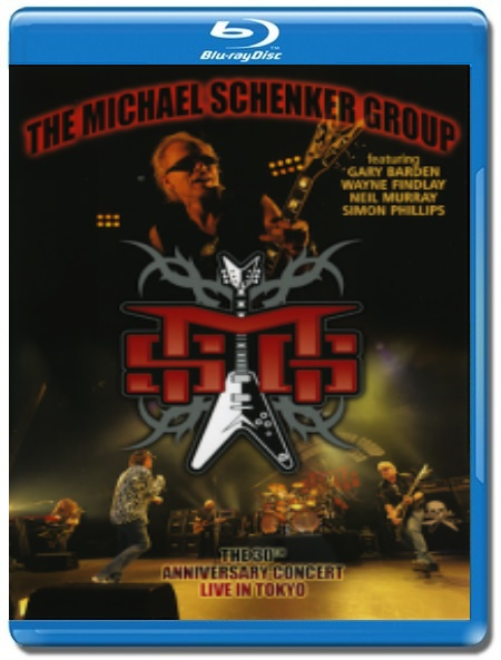 The Michael Schenker Group / Live in Tokyo [Blu-Ray]