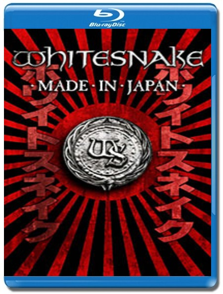 Whitesnake / Made In Japan [Blu-Ray]