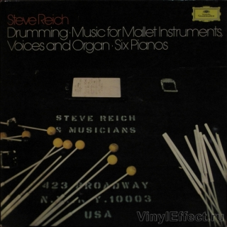 Various Artists / Steve Reich - Drumming [3LP] Import