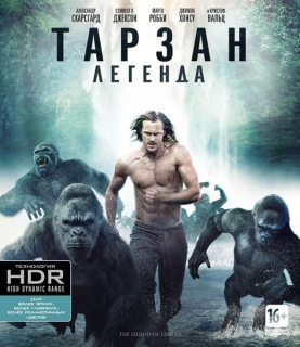 Тарзан. Легенда [Blu-Ray 4K Ultra HD]
