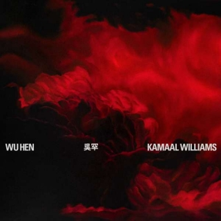Kamaal Williams - Wu Hen [CD] Import
